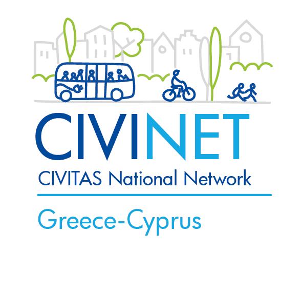 CIVINET_Logo_GC_white